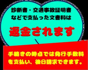 da7af8_8c36a5e9848443a49d8768f12228b586-mv2