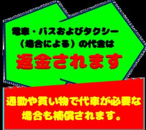 da7af8_f28a3865372a45df9c7ffd10cfd39991-mv2