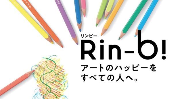 豊中市庄内にある竜門整骨院でフェリシモが提供するRin-b!アートプログラムを実施